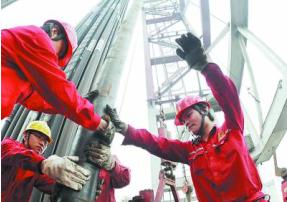 中國石化新都分公司