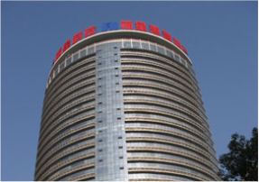 中國石化雙流分公司